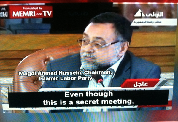 "EGYPT: Magdi Ahmad Hussein, Chairman Islamic Labor Party knowingly and openly spoke down against U.S. and Israel as ""enemies"" on live TV on 06-13-2013 as the u.S. send billions to Egypt year year mostly for increase Egypt's military power (Image Credit/ Source: Fox News)."